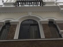 Bán nhà mặt tiền đường Hoa Phan Xích Long, Phường 2, Phú Nhuận 5 tầng giá 20 tỷ