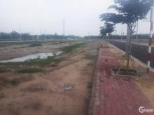 Đất đầu tư giá rẻ, TT hành chính Bàu Bàng, 80m2, sổ sẳn
