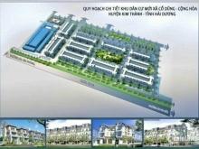 Bán đất chia lô KDC Cổ Dũng, Kim Thành, Hải Dương, nhiều diện tích, giá cực tốt