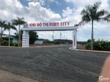 Dự án Ruby City, Đồng Xoài, Bình Phước, đối diện KCN Becamex Đồng Phú 6.300m2