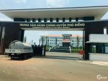 Khu đô thị kết hợp trung tâm hành chính tỉnh Bình Phước