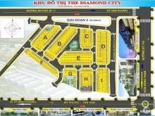 Cần vốn nên bán lô đất nhà ở An Phú 1, Thành phố Thuận An Bình Dương 2ty xíu