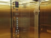 Đẳng cấp 5*, Bán nhà khu BT Minh Tâm, 6 tầng, thang máy, Nội thất VIP.