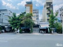 Bán nhà MT đường 11N (30m) Cư Xã Ngân Hàng P.Tân Thuận Tây