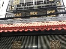Bán nhà HXH Hoàng Văn Thụ 46m2 giá 6.2 tỷ Phường 4 Tân Bình
