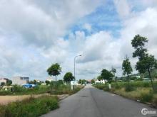 Chính chủ bán ô lô C Cao Sơn 2 - đất nền giá rẻ