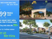 Cần bán miếng đất TP Đồng Xoài DT 6x25 150m2 hướng ĐN đ13m TT 40% nhận nền