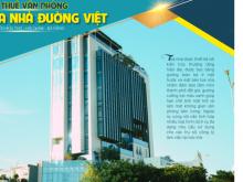 Văn phòng Đà Nẵng 41m2 - 86m2, chiết khấu cao, miễn phí nhiều dịch vụ khi thuê