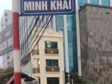 Nhà phố Minh Khai 98m, mt 6.5m, ô tô tránh, vào nhà, 10 tỷ