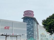 Bán Nhà mặt tiền 12m, đối diện Aeon Tân Phú, diện tích 85m2, giá rẻ.