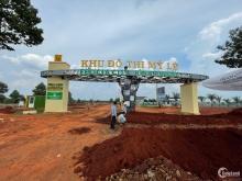 Khu đô thị Felicia City Bình Phước giá chỉ 4tr |m2