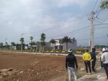 Bán gấp đất Đồng Xoài giá ngộp, Cát Tường Phú Hưng