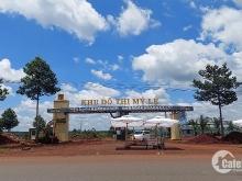 Đất nền tại Bình Phước -Đại Đô Thị Sinh Thái Toàn Diện Đầu Tiên Tại Bình Phước
