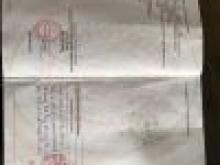 Chính chủ Thanh khoản nhanh 50m, mt4.8, Ô Tô, xã Đại Đồng, Văn Lâm, Hưng Yên.