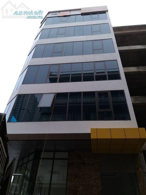 Cho thuê Tòa nhà tại Lưu Hữu Phước  , Nam Từ Liêm . DT : 90 M * 7 tầng + 1 hầm. Lô Góc.